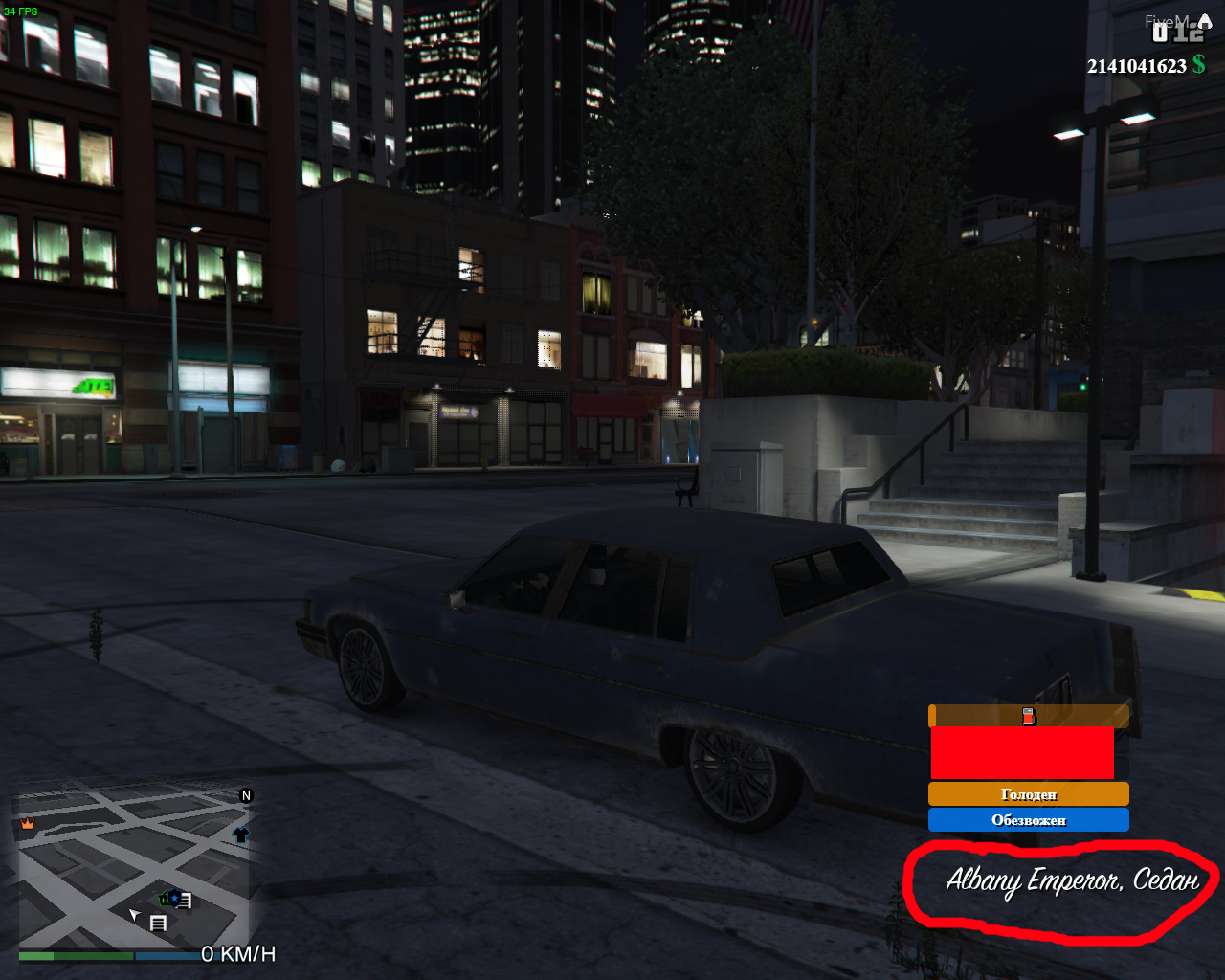 Vehicle name - Discussion - FiveM