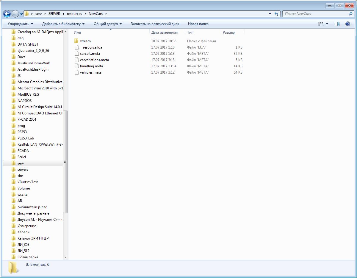 Error Chiken Harry Undress Technical Support Fivem Circuit Design Suite Screenshot 13 Image1200x933 633 Kb