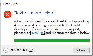 foxtrot-mirror-eight