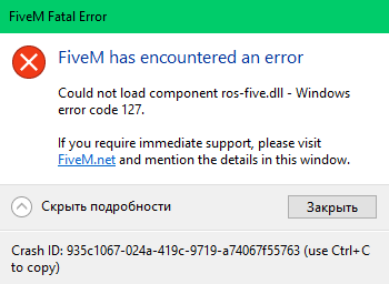 Could not load component ros-five dll - Technical Support - FiveM