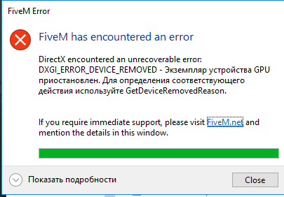FiveM crashes on startup win 10 - Technical Support - FiveM