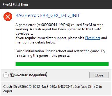 RAGE error: ERR_GFX_D3D_INIT via config