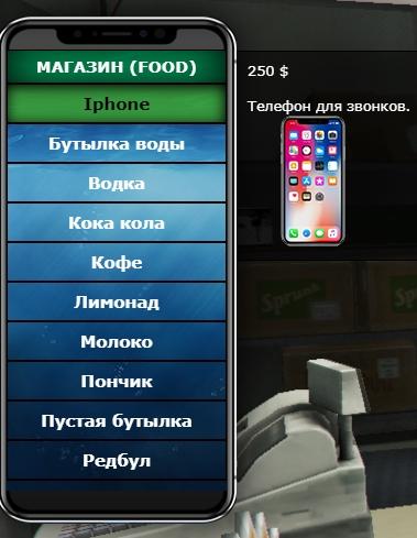Gcphone Esx Fivem